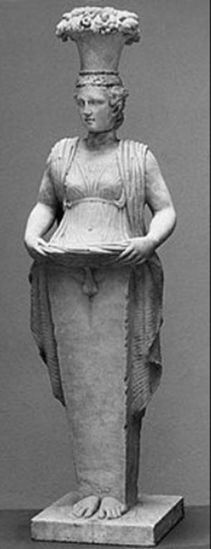 Aphroditus